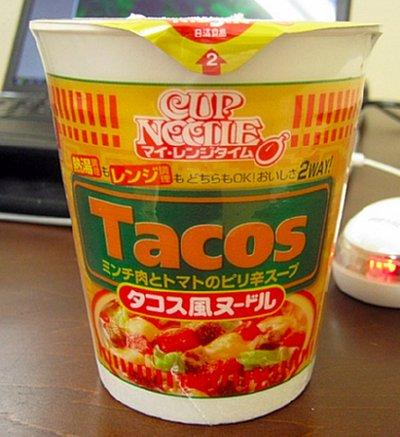 taco-cup